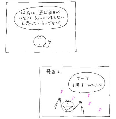 e0065818_925038.jpg
