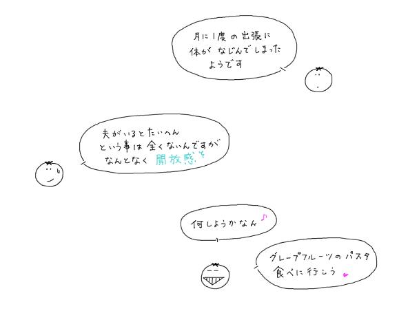 e0065818_93676.jpg