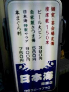 d0010121_23204862.jpg