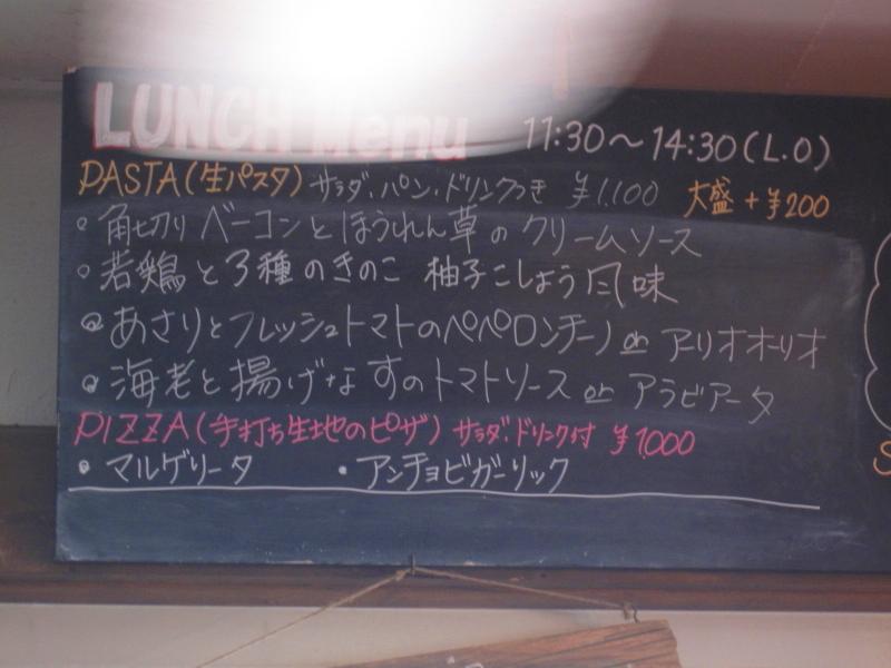 b0153224_21454742.jpg