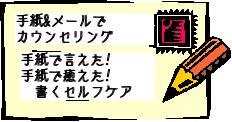 b0175724_11363658.jpg