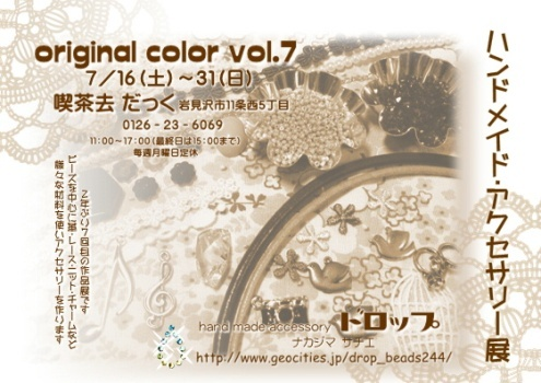 b0132427_16124519.jpg