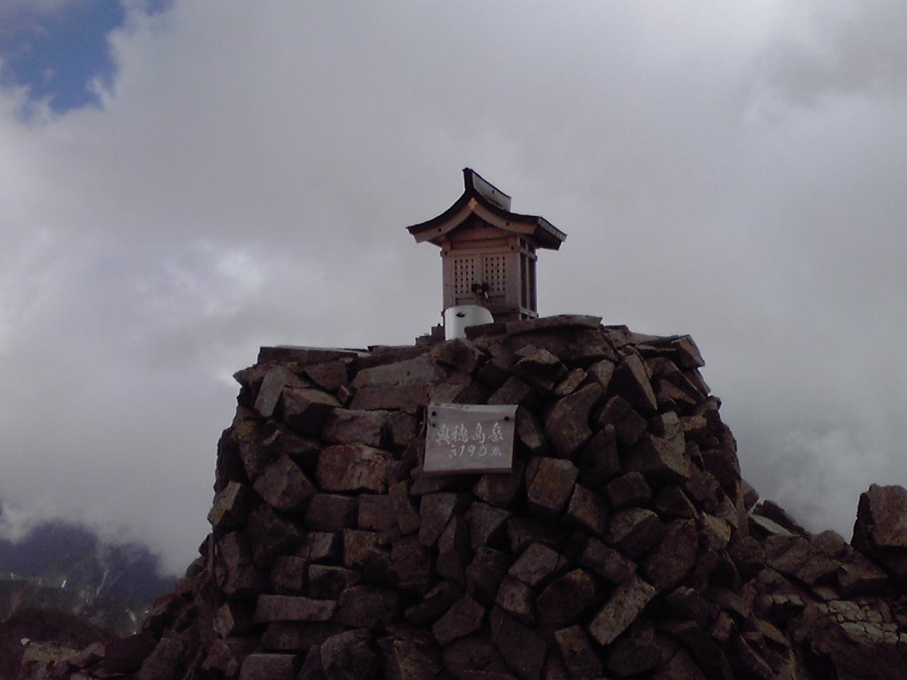 日本で三番目に高い場所だせ イェーイ_e0155231_10421375.jpg