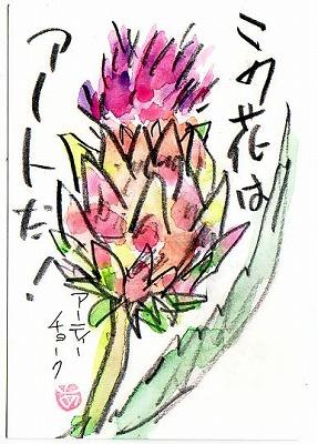 花を鉛筆で・・・。_e0054438_1950517.jpg