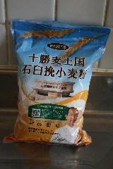 すもも酵母で、山食パン。_f0082141_16201152.jpg