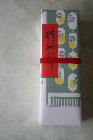 俵屋吉富の祇園囃子、鉾めぐり_f0082141_1648452.jpg