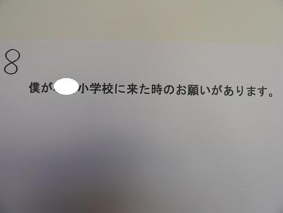 f0151541_23443013.jpg