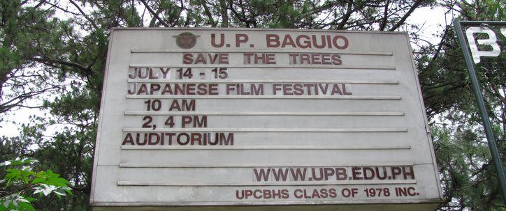 UP Baguio held Japanese Film Festival 日本映画祭_a0109542_1421117.jpg