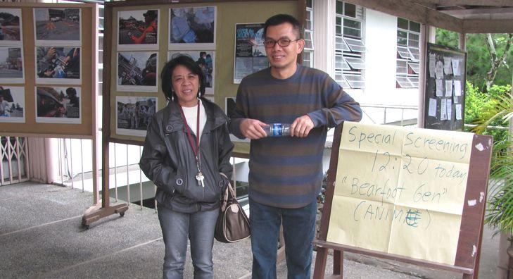 UP Baguio held Japanese Film Festival 日本映画祭_a0109542_153472.jpg
