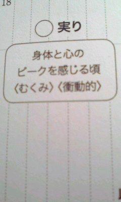 f0164842_21443460.jpg