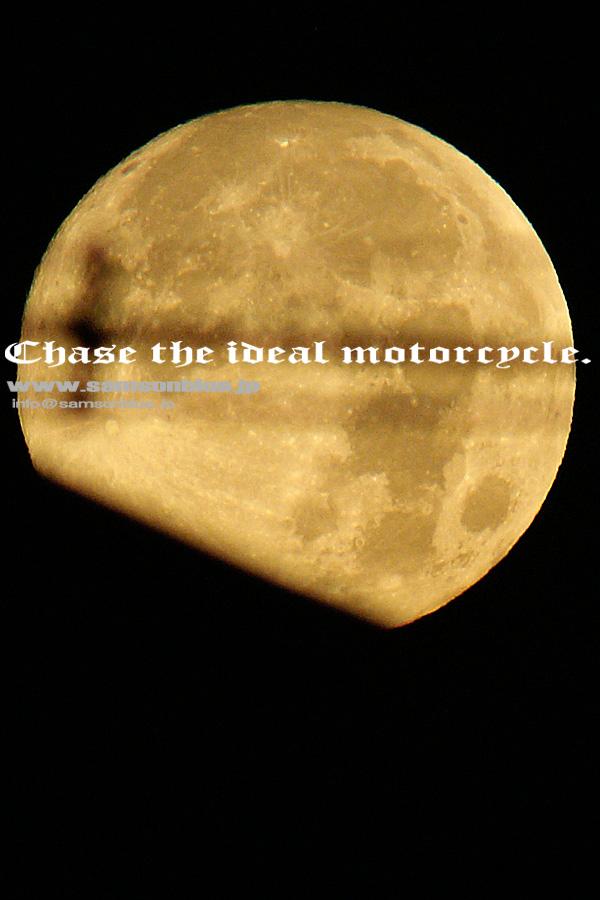 "716.  F Moon\""_b0029052_4141976.jpg"