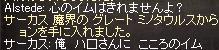 c0020762_1515241.jpg