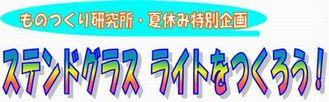 d0138974_912298.jpg