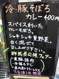 b0081979_18351664.jpg