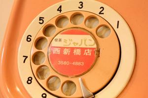 f0130980_8165049.jpg
