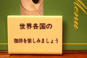 f0130980_8203164.jpg