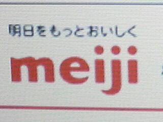 f0228680_8503743.jpg