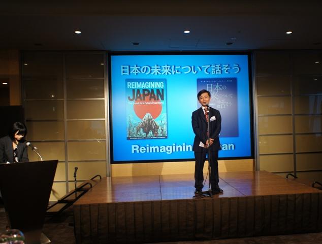 「日本の未来について話そう」出版記念パーティー_f0083294_10234958.jpg