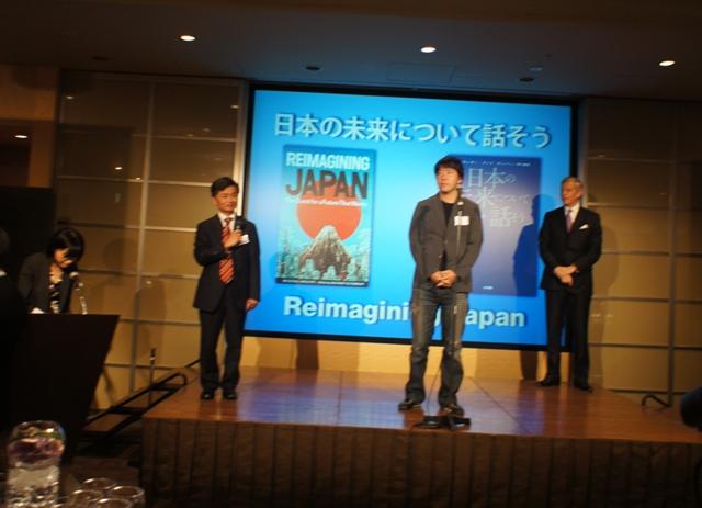 「日本の未来について話そう」出版記念パーティー_f0083294_14523598.jpg