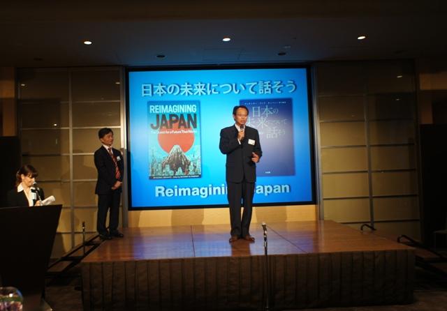「日本の未来について話そう」出版記念パーティー_f0083294_150577.jpg