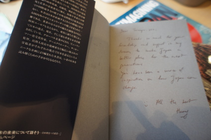 「日本の未来について話そう」出版記念パーティー_f0083294_15125654.jpg