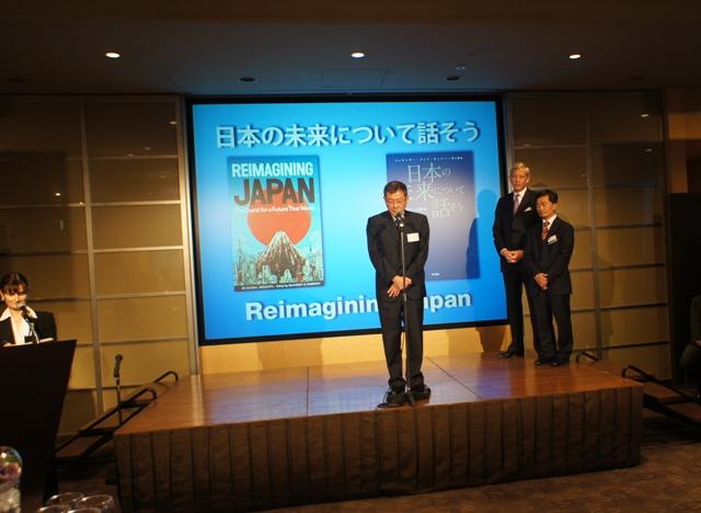 「日本の未来について話そう」出版記念パーティー_f0083294_15173035.jpg