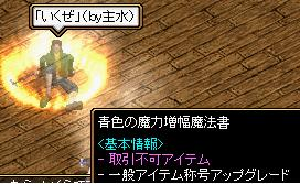 d0081603_14204572.jpg