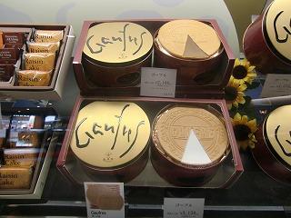 上野風月堂 (江戸からの和菓子)_c0187004_1125584.jpg
