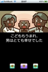 c0004211_22364789.jpg