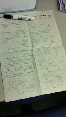 b0144323_941449.jpg