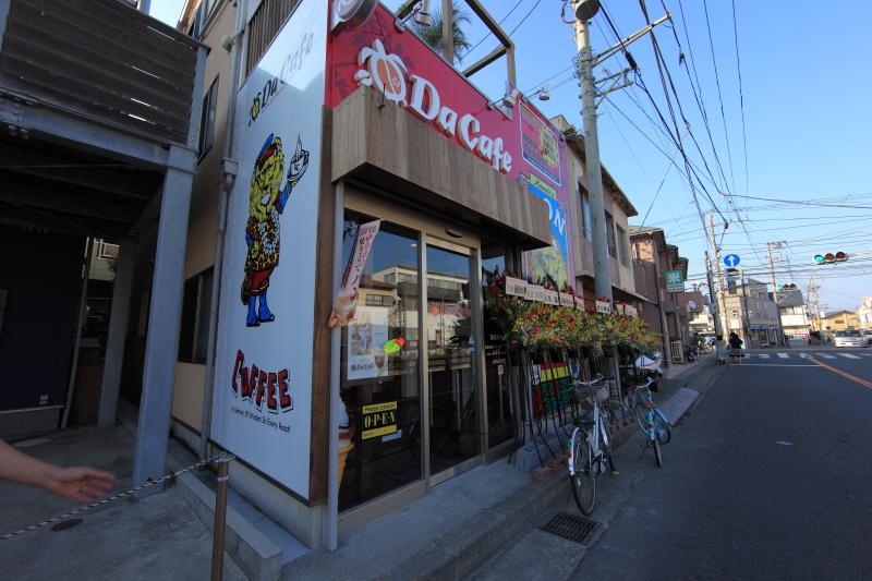 ダッカフェ 鎌倉腰越店(Da Cafe)