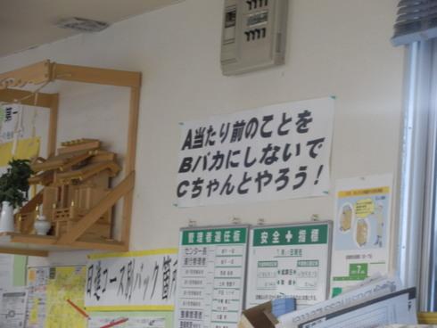 f0058440_1211090.jpg