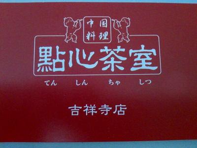 f0130642_842197.jpg