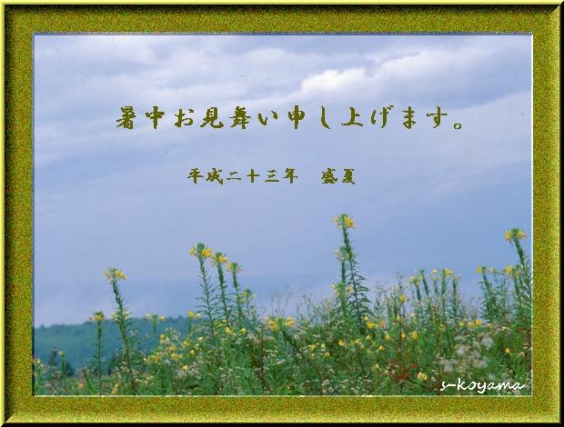 c0106443_22563687.jpg
