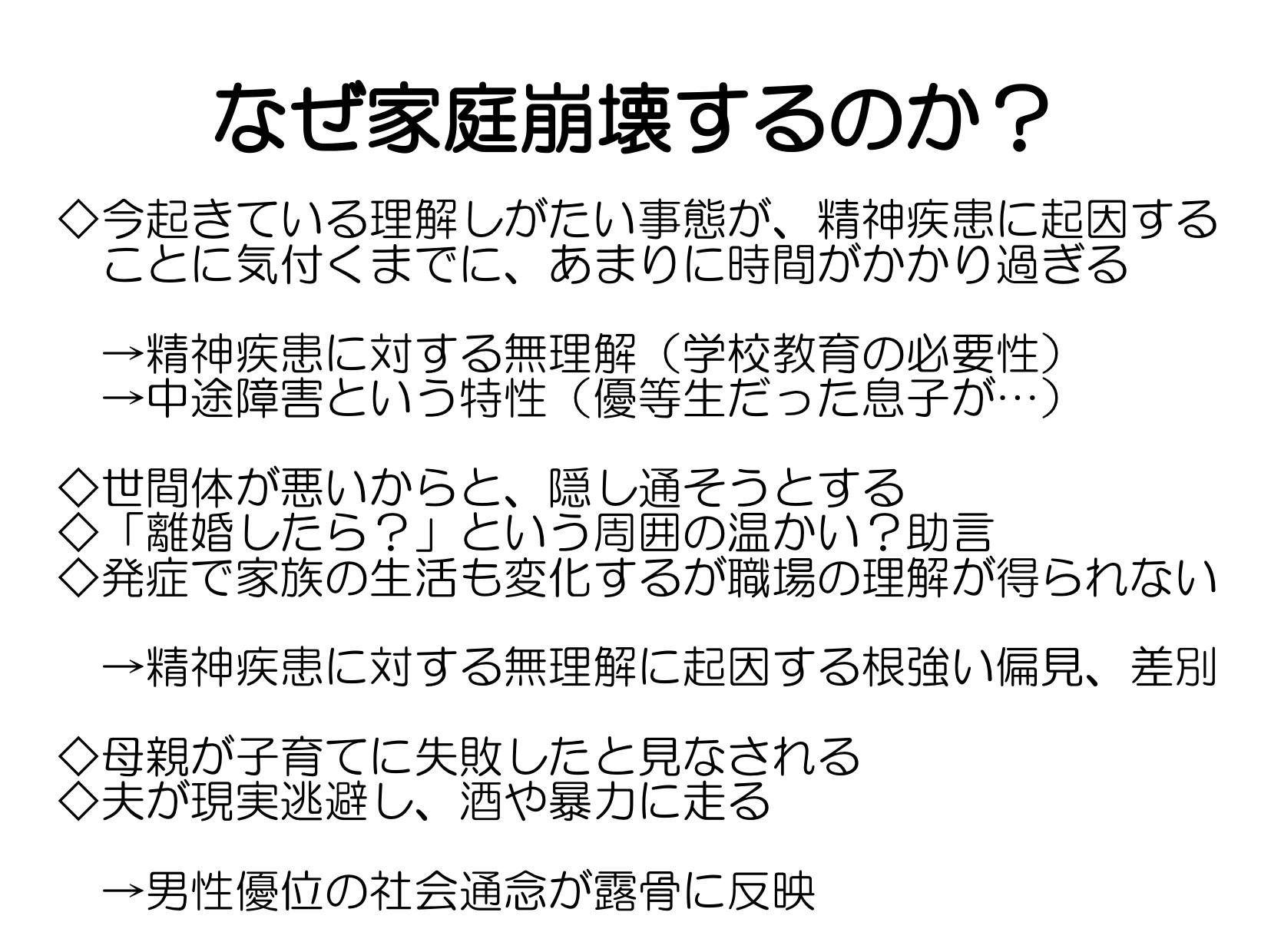 PS養成講座…パワーポイント資料①_a0103650_20382067.jpg