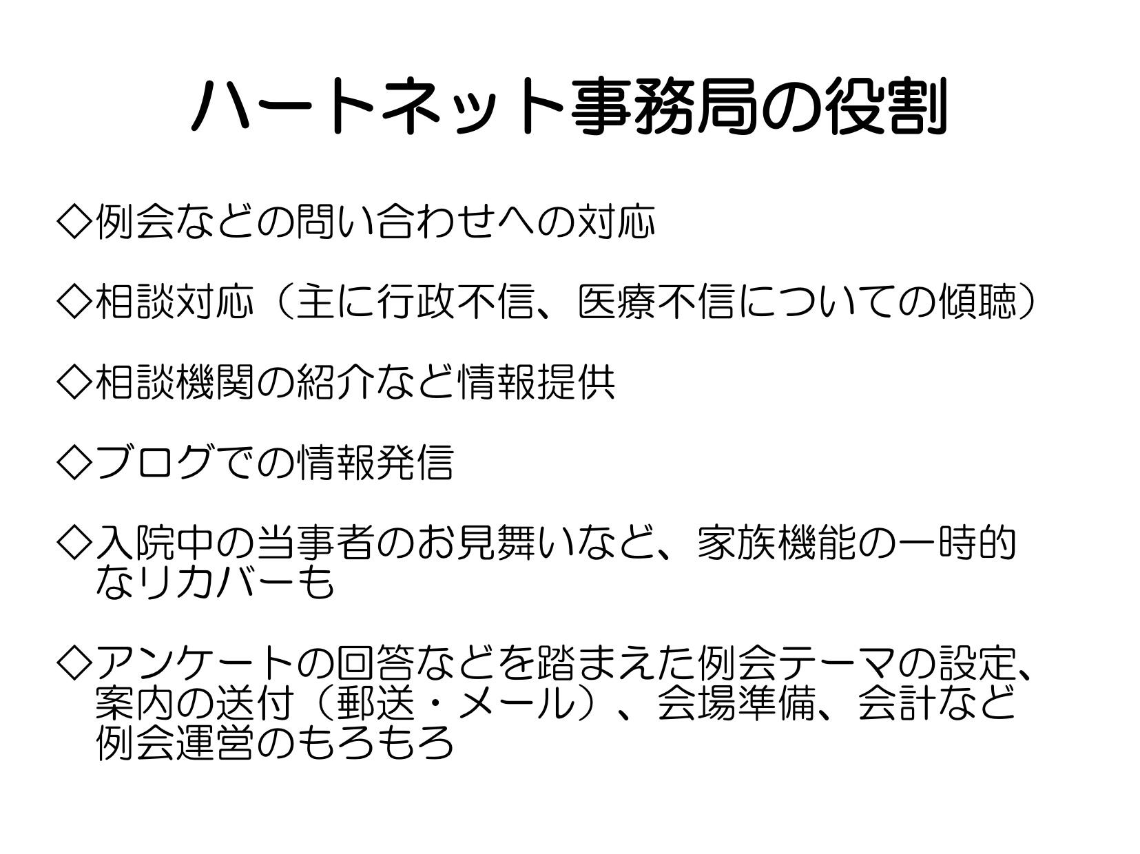 PS養成講座…パワーポイント資料②_a0103650_20415732.jpg