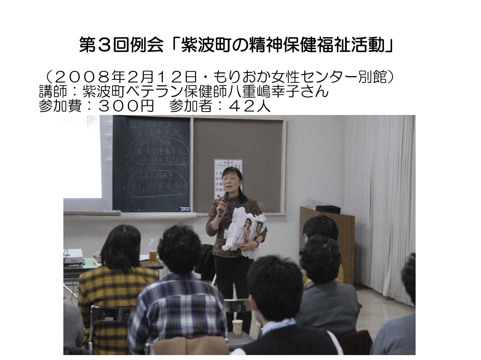PS養成講座…パワーポイント資料②_a0103650_2042496.jpg