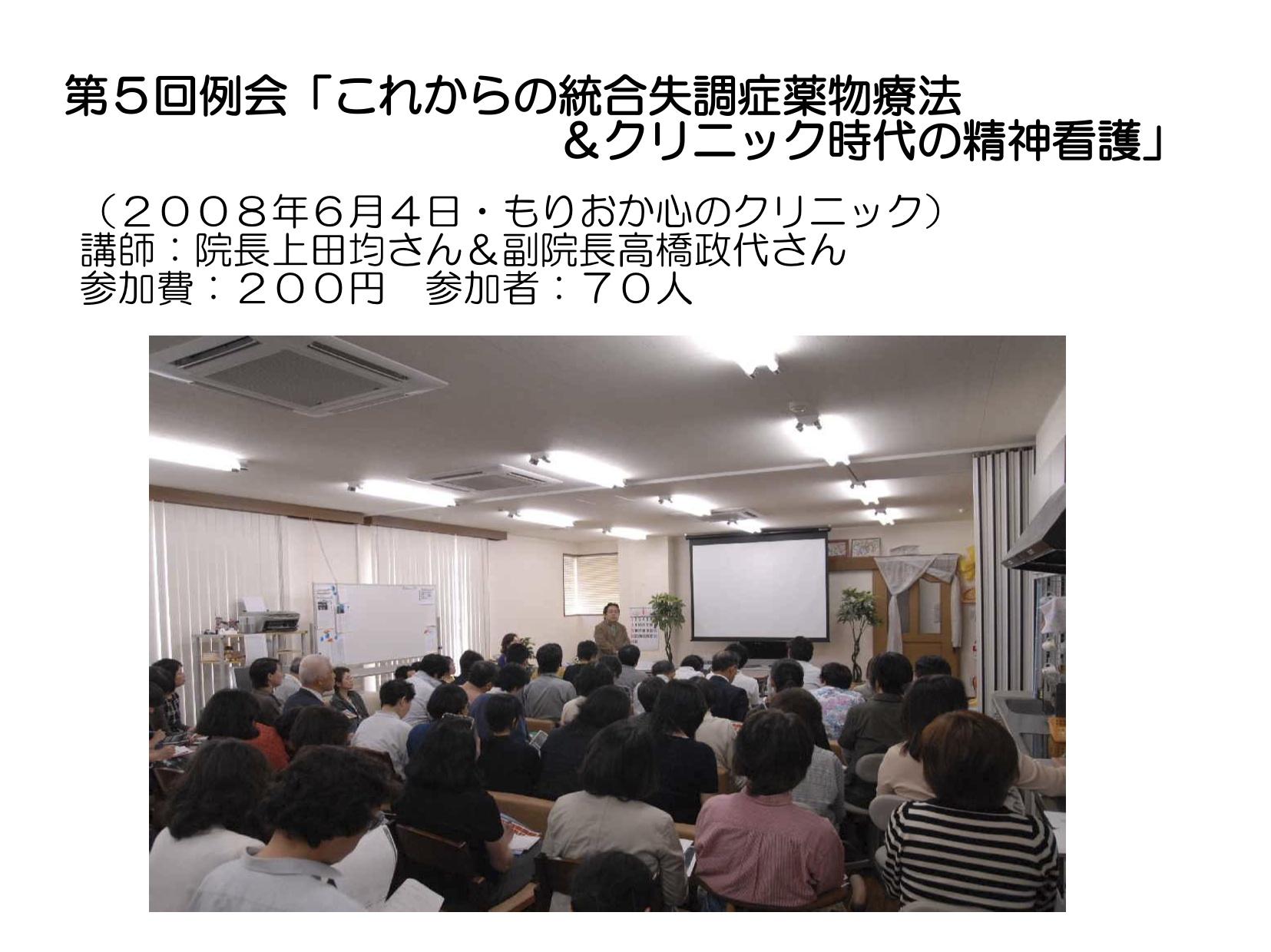 PS養成講座…パワーポイント資料③_a0103650_20451274.jpg