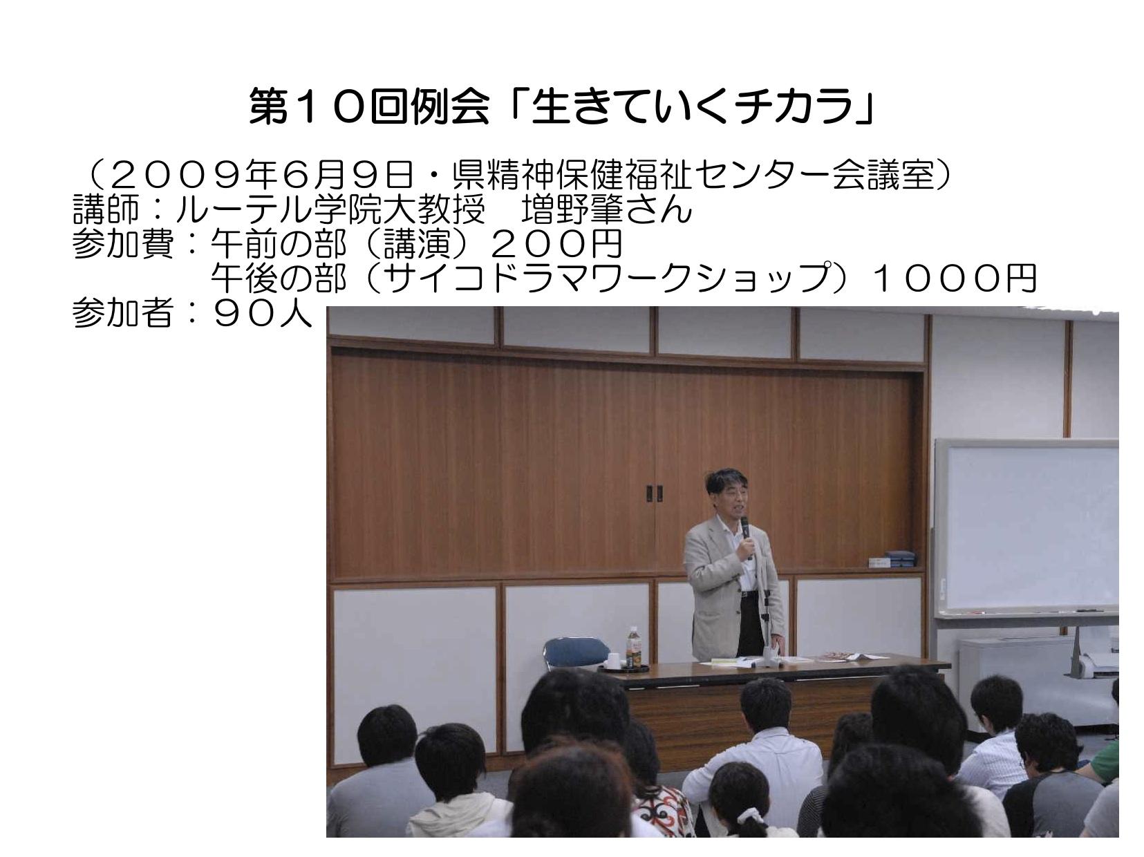 PS養成講座…パワーポイント資料③_a0103650_20455721.jpg