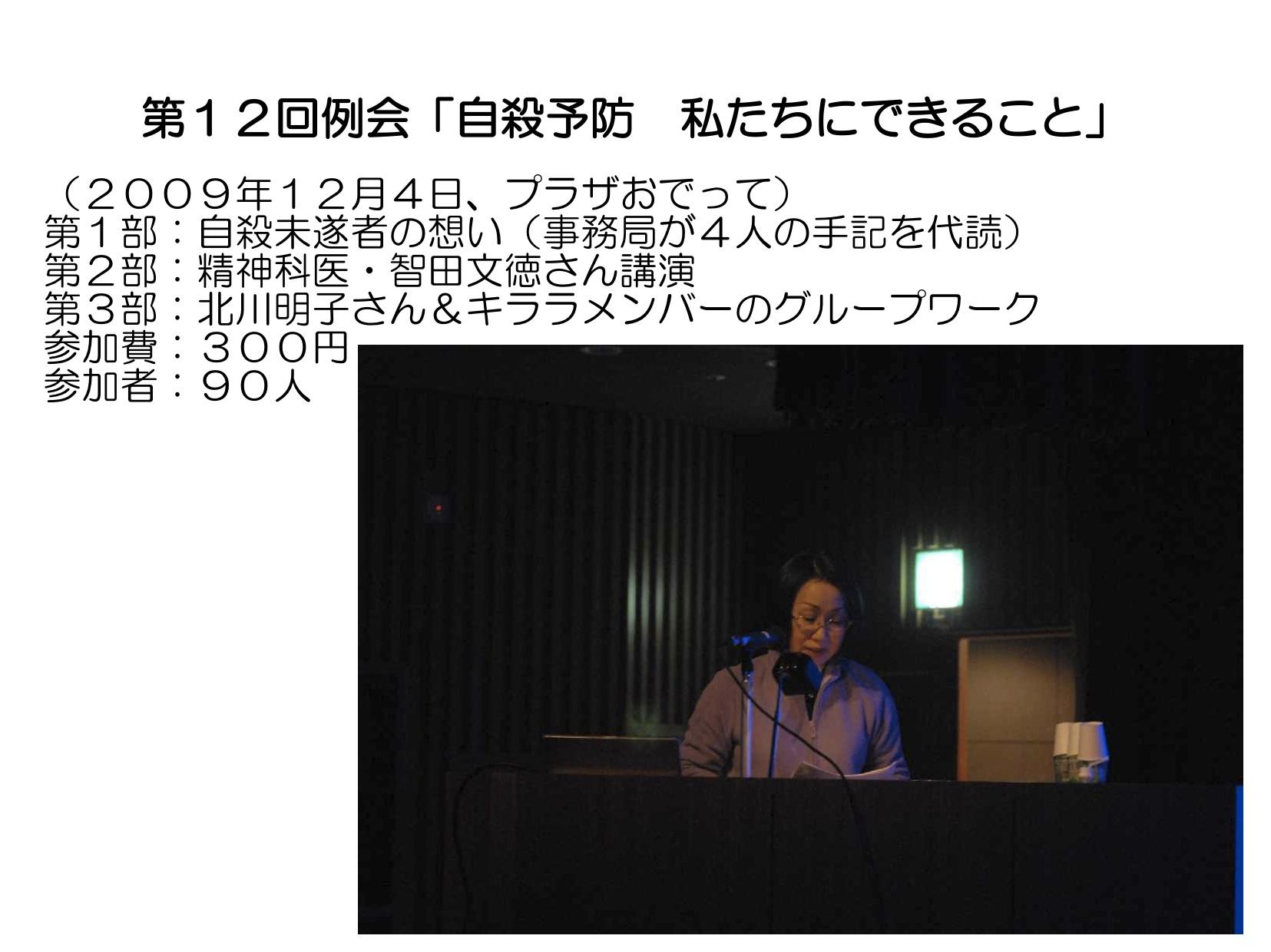 PS養成講座…パワーポイント資料③_a0103650_20461525.jpg