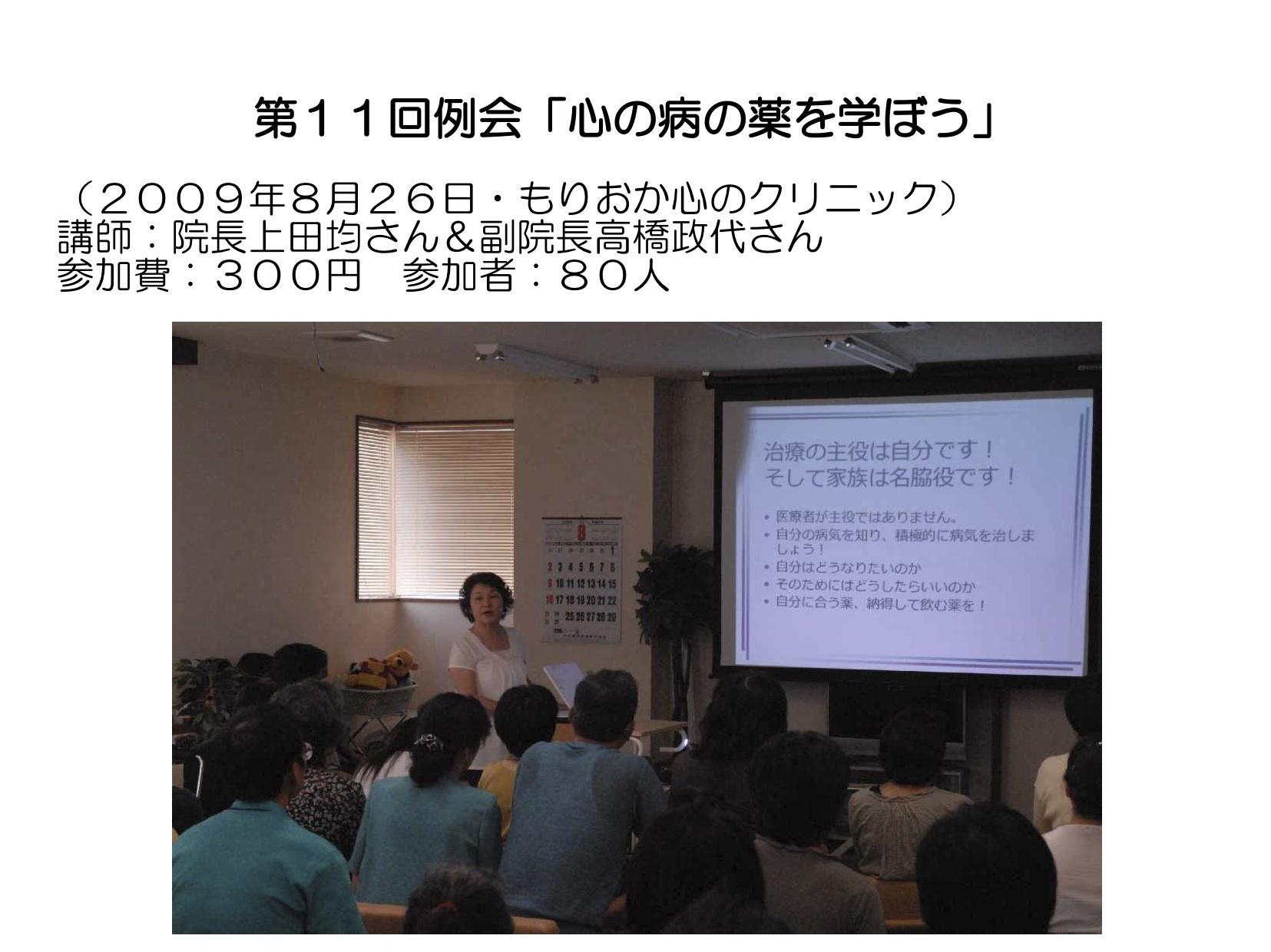 PS養成講座…パワーポイント資料③_a0103650_204661.jpg