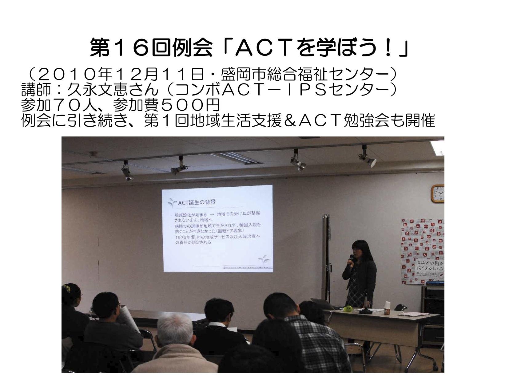 PS養成講座…パワーポイント資料④_a0103650_20485279.jpg