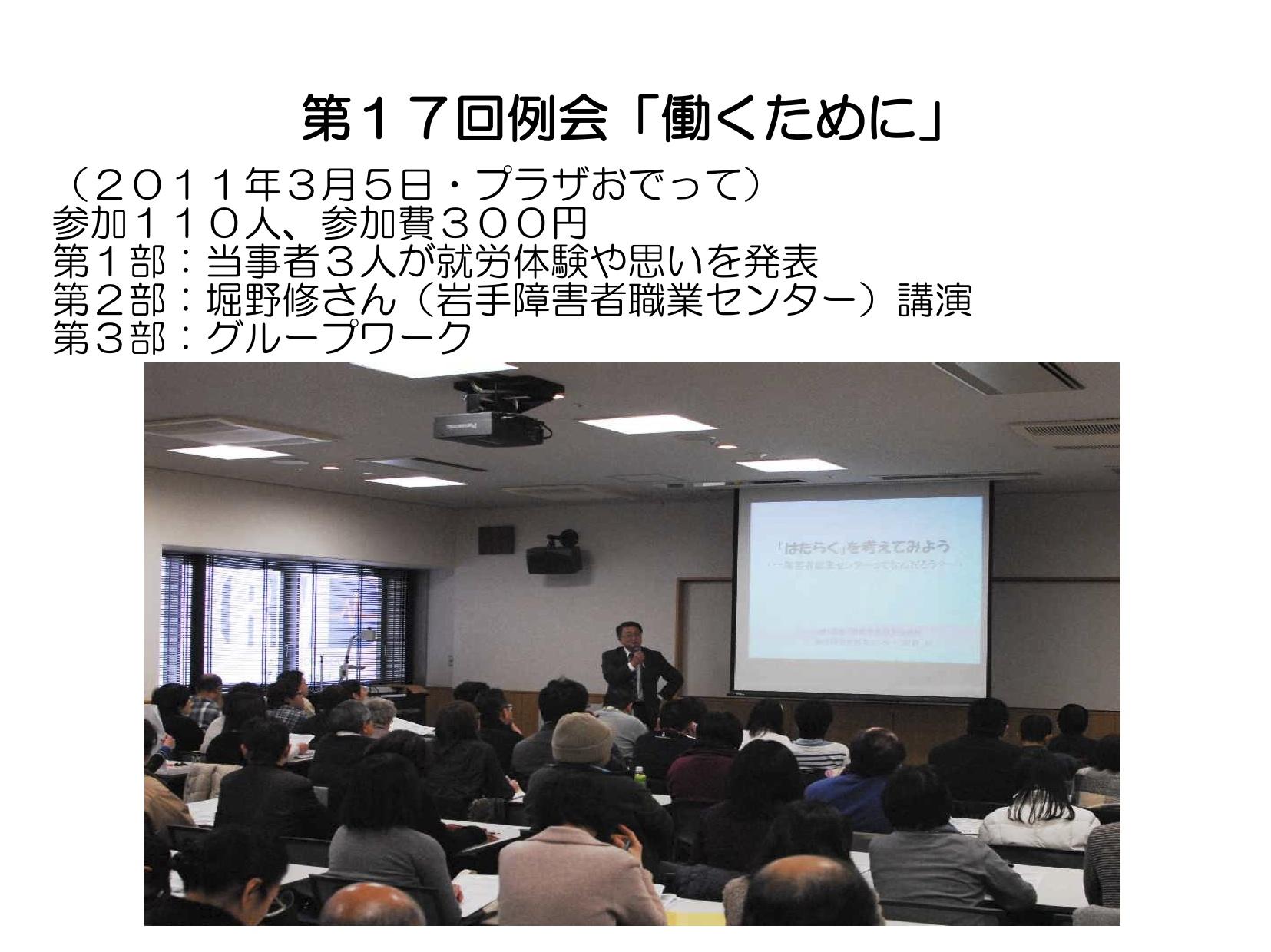 PS養成講座…パワーポイント資料④_a0103650_204959.jpg