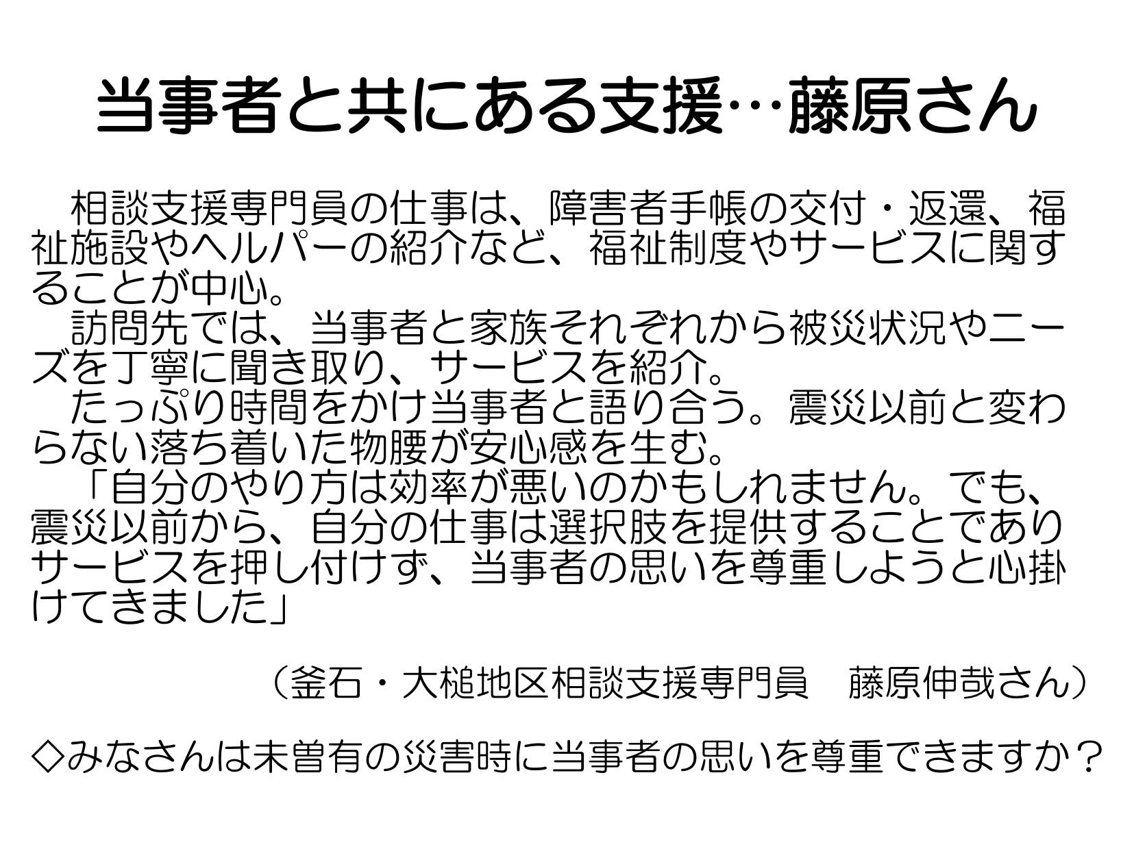 PS養成講座…パワーポイント資料⑤_a0103650_205478.jpg