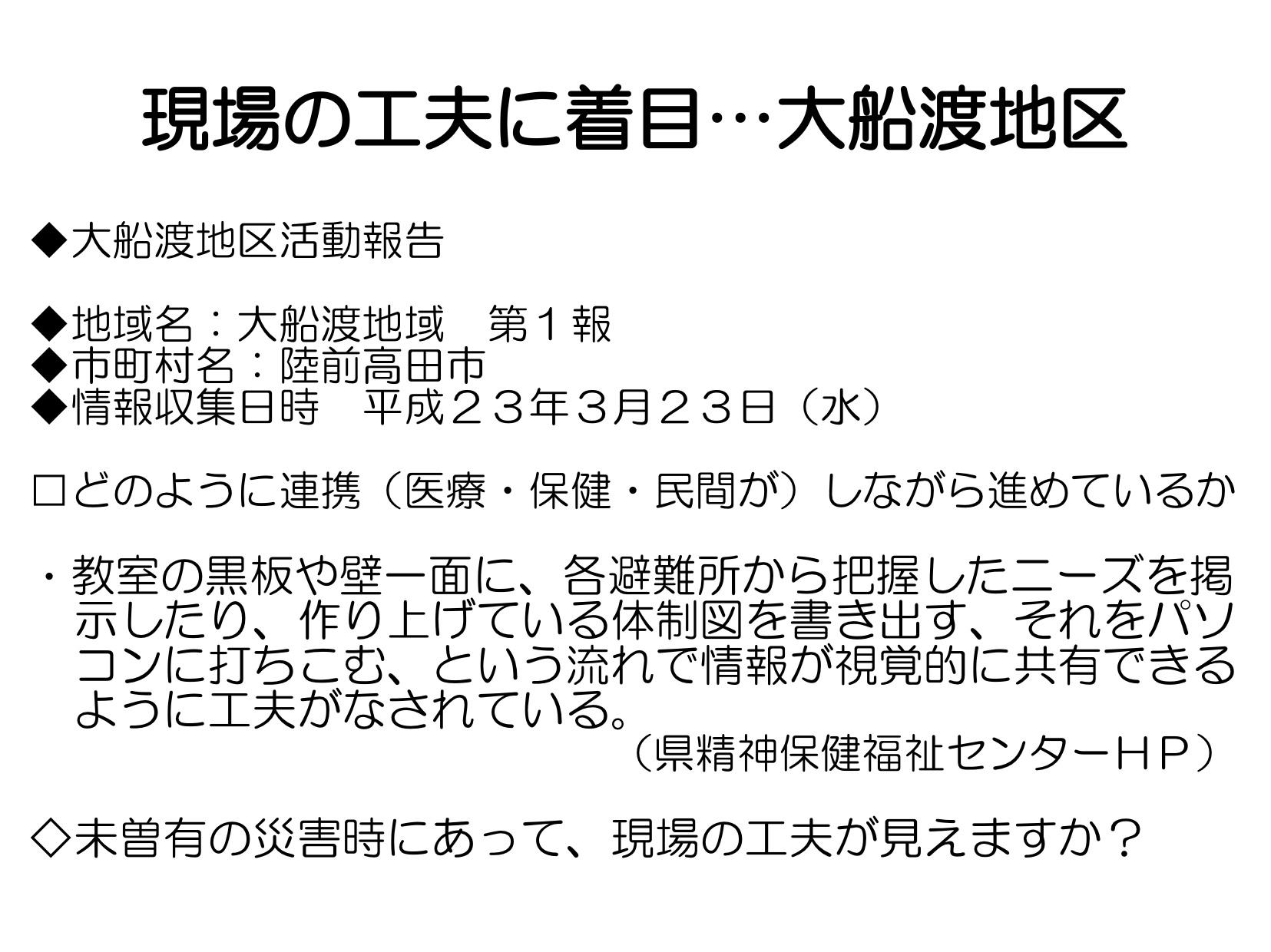 PS養成講座…パワーポイント資料⑥_a0103650_20563185.jpg