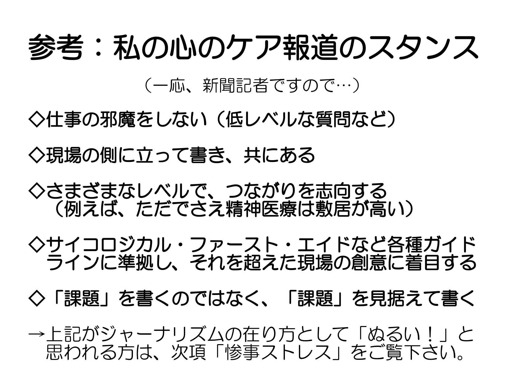 PS養成講座…パワーポイント資料⑥_a0103650_20573858.jpg