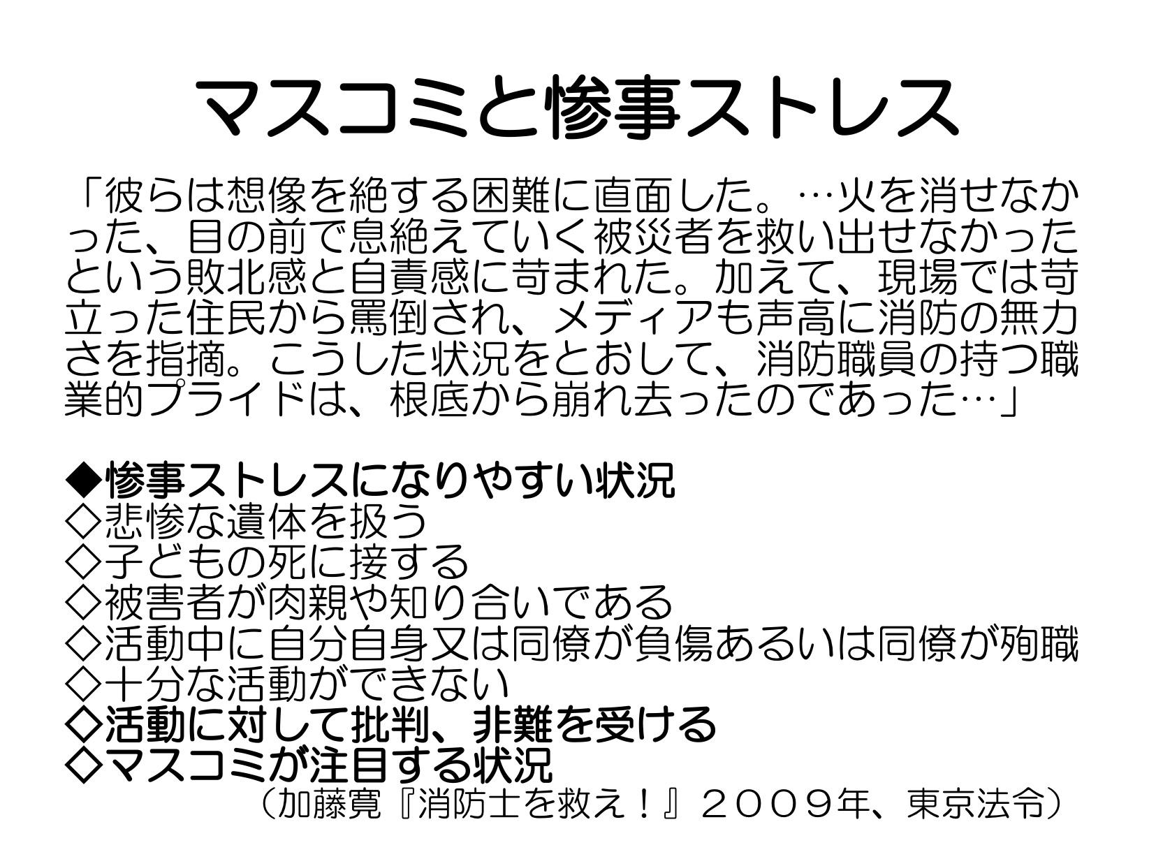 PS養成講座…パワーポイント資料⑥_a0103650_20574638.jpg