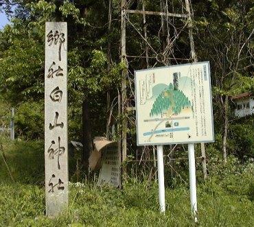 愛知県の「長良川河口堰検証」 7月14日_f0197754_12293667.jpg