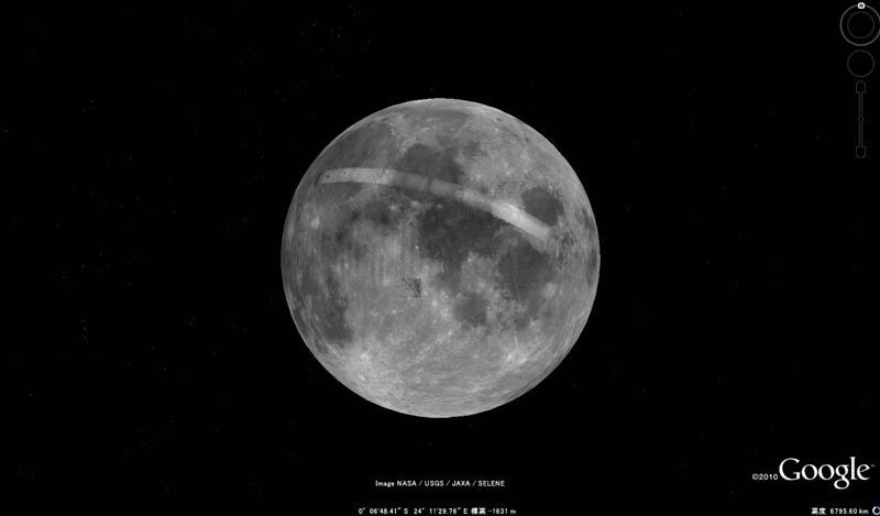 hula moon._e0033459_12141267.jpg