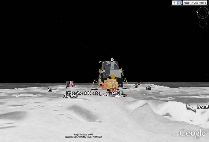 hula moon._e0033459_1228136.jpg